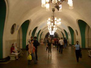 La Station Vdnkh à Moscou
