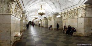 Prospect Mira, station de métro à Moscou