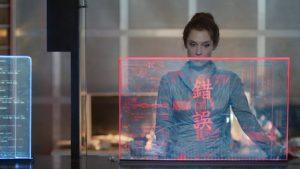 Un écran holographique