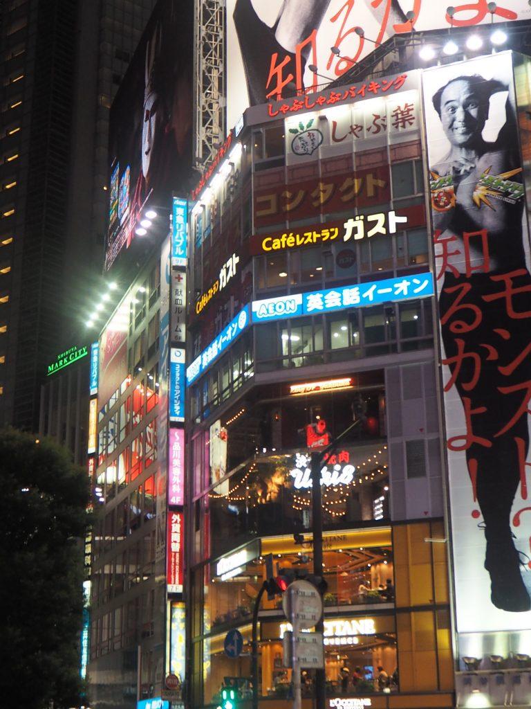Tokyo la dystopique